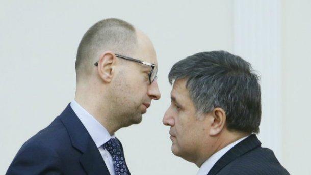 """Навіть таким ідіотським звинуваченням необхідно протистояти"""" – шокуюча правда про те, як Аваков Яценюка захищав"""