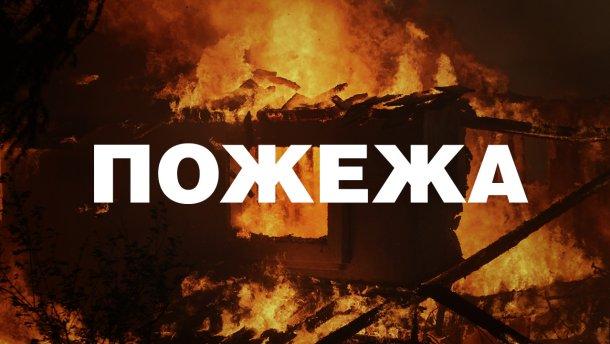 Сгорело все дотла! Масштабный пожар охватил Киев! Горят склады (ФОТО, ВИДЕО)