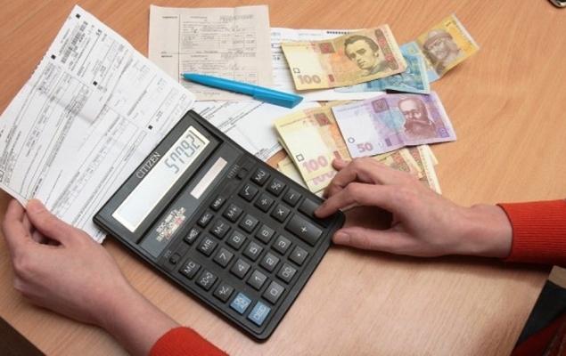 СРОЧНО! Расскажи ВСЕМ! Украинцам вернут деньги за коммуналку!