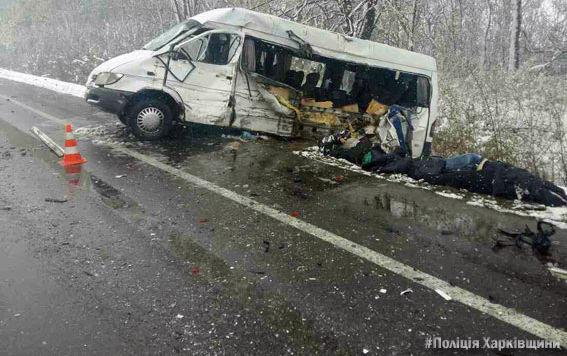 Жуткое ДТП на Харьковщине. Автобус столкнулся с грузовиком. Детали ШОКИРУЮТ!