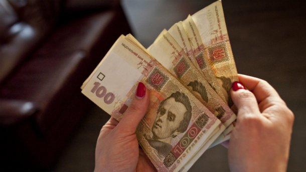 В Украине выросла плата по безработице. Узнайте для кого