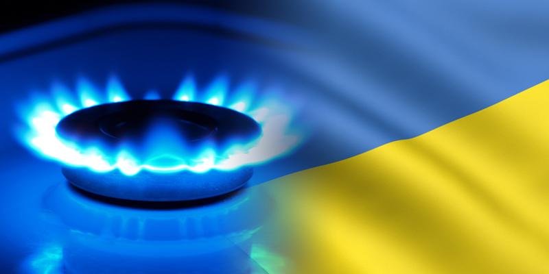 Дошло до дураков? Украинцы не будут платить абонплату за газ! ОКОНЧАТЕЛЬНО!