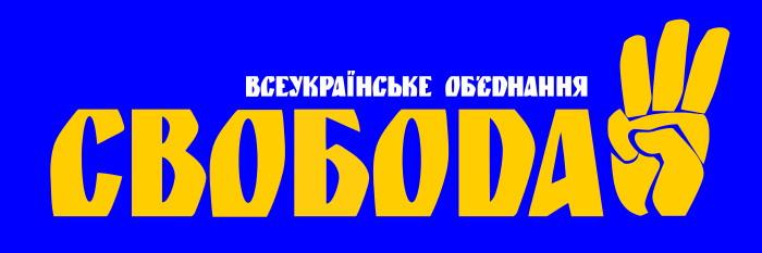 Большое горе постигло всю Украину: Умер известный свободовец! Трудно сдержать слезы!