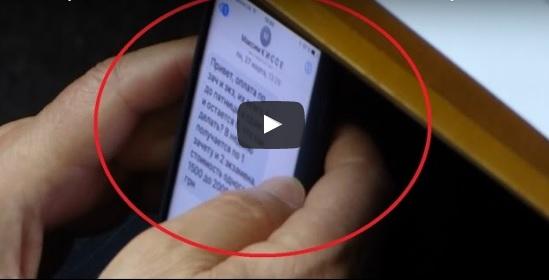ВОЗМУЩЕНИЮ НЕТ ПРЕДЕЛА! Как сын известного нардепа «клянчил» у отца деньги на взятку в университете (Видео)