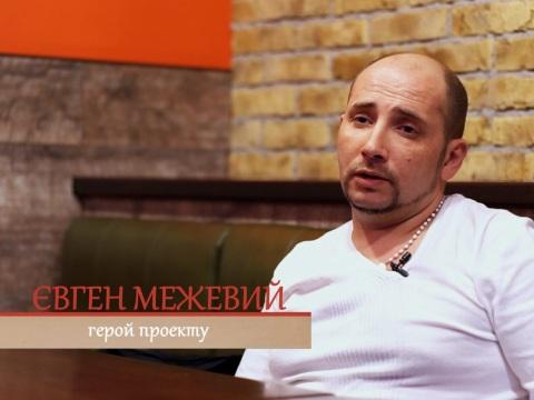 Сеть поразила история переселенца из Донбасса, который сам воспитывает троих детей