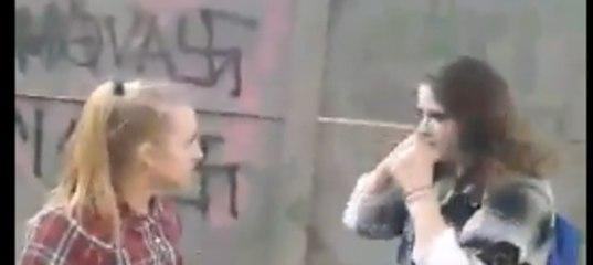 Детская жестокость шокирует! Как сверстницы зверски избили одноклассницу (Видео 18+)