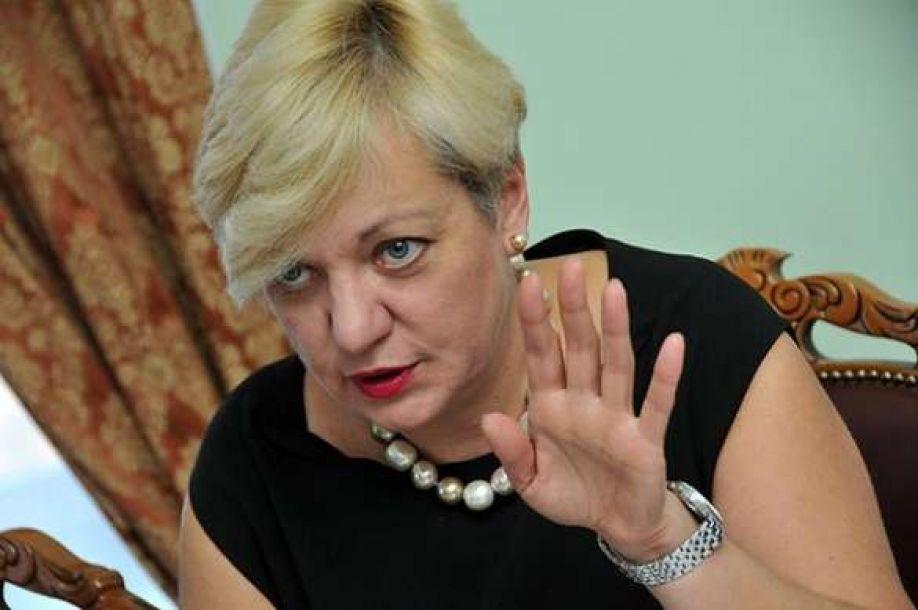 ОФИЦИАЛЬНО!!! НАКОНЕЦ!!! Валерия Гонтарева подала в отставку, открівайте шампанское