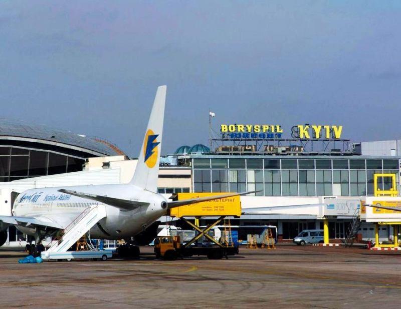 Деньги из воздуха: СБУ разоблачила схему хищения десятков миллионов в аэропорту Борисполь