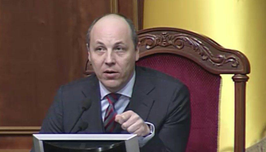 Парубий рассказал о трех шагах по реформированию парламента