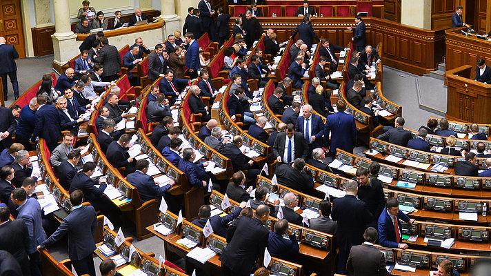 Сегодня Рада приняла важный закон о праватизации. Как он повлияет на рядового украинца? Только не упадите!
