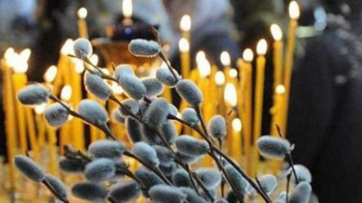 Уберегите себя от беды: Что лучше не делать в Вербное воскресенье, чтобы не накликать беду! Прочитайте, пока не поздно!