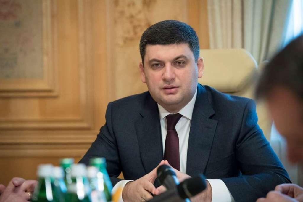 Громкий конфуз премьер-министра Украины. Только не упадите, услышав, что сказал Гройсман!