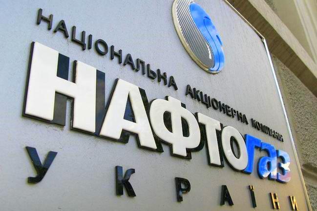 Украинцы, только не падайте духом! Глава «Нафтогаза» сделал печальное заявление, теперь жить станет еще труднее