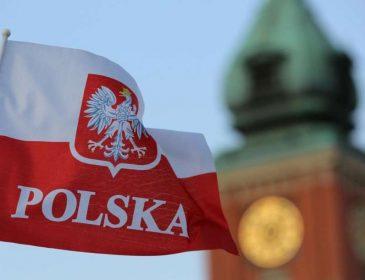 Катастрофа под Смоленском: Польша обнародовала скандальный документ