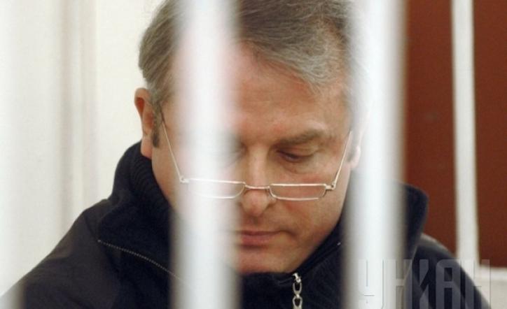 И ЭТО СПРАВЕДЛИВОСТЬ? Депутата-садиста могут выпустить на свободу вместо 15 лет тюрмы