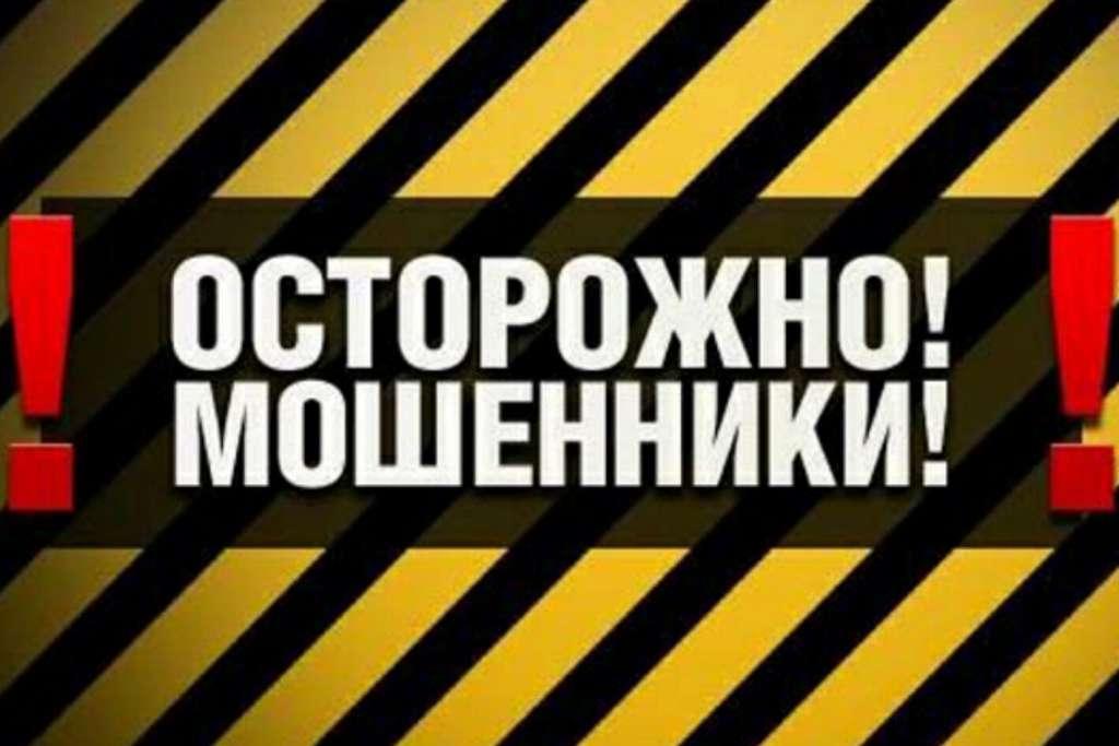 ОСТОРОЖНО, МОШЕННИКИ!!! НЕ ПОПАДИТЕСЬ! Украину массово заполонили «письма счастья» (ВИДЕО)
