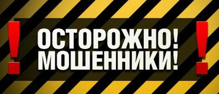 Украинцы! Максимальный репост! Вы можете потерять ВСЕ до копейки!