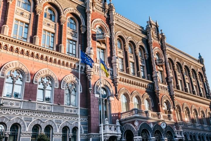 Порошенко предложили одиозную кандидатуру на должность председателя НБУ. Никогда не догадаетесь КТО это!