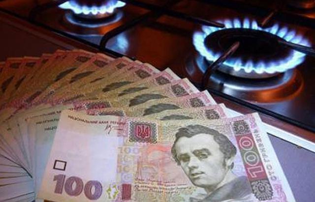 Готовьтесь, украинцы!!! С 1 мая вводится круглогодичная абонплата за газ и отопление, эти цифры вызывают истерику