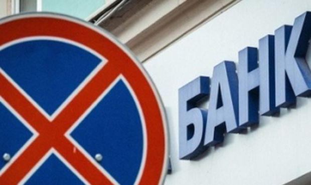 Спасайте свои деньги!!! Еще один банк в Украине планирует самоликвидироваться