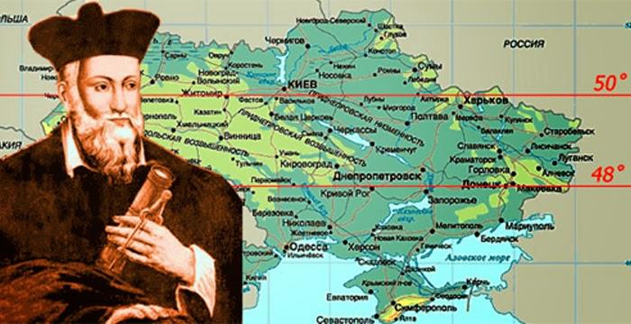 В это трудно верится!!! Нострадамус предсказал будущее Украины, точность его пророчества шокировала весь мир