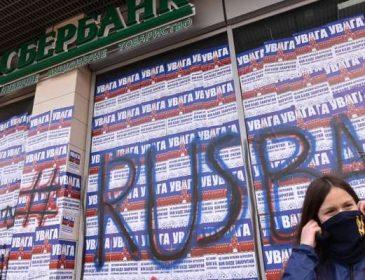 Забирайте деньги! Во Львове активисты пикетируют известный банк. Возможное закрытие