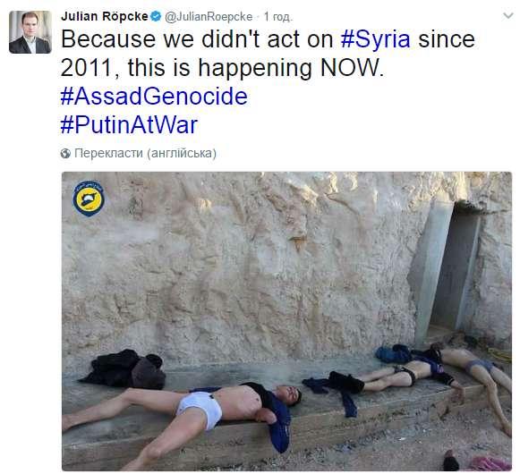 siriya-gazovaya-ataka