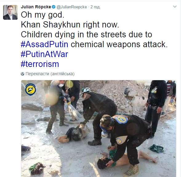 siriya-gazovaya-ataka.png1_