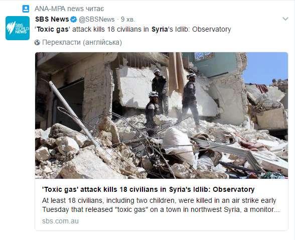 siriya-gazovaya-ataka.png2_