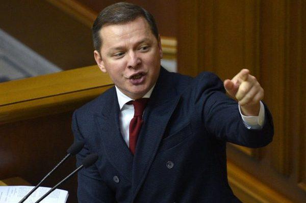 Цирк на проволоке: Ляшко блокирует Верховную Раду из-за газ (ВИДЕО)