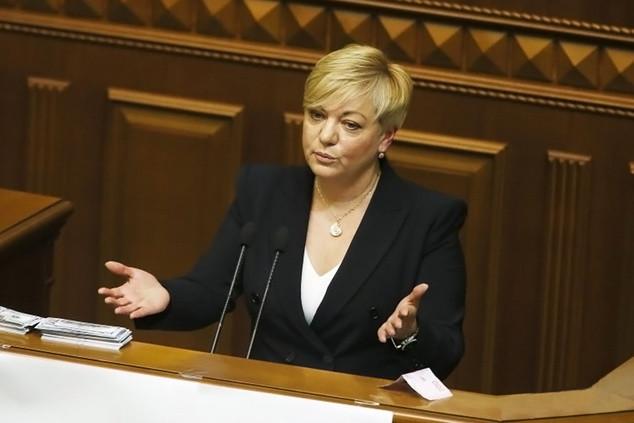Почему он??? Известный украинский чиновник рассказал сенсационную информацию о том, что готовится заменить Гонтареву