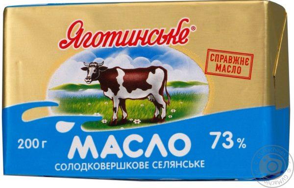 МАКСИМАЛЬНЫЙ РЕПОСТ! Топ-15 марок украинского масла, которое опасно для здоровья!