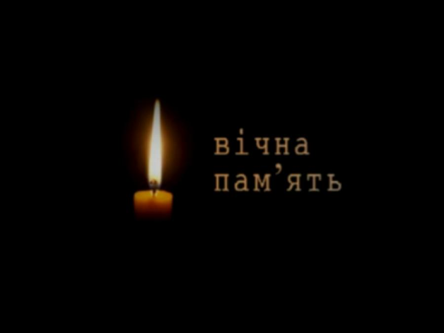 СРОЧНО!!! Умер известный политический деятель! Трудно поверить! Вечная память!!!