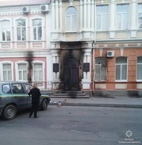 СРОЧНО! Неизвестные напали на здание горсовета! Детали ошеломляют! Становится действительно СТРАШНО!