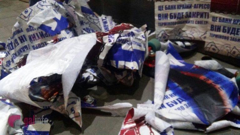 Скандал в центре Львова: россиянка бросилась спасать «Сбербанк». Вы такого еще не видели!(ФОТО+ВИДЕО)