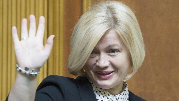 ШОКИРУЕТ!!! Геращенко предложила запретить доступ к… Не зомлійте когда узнаете!