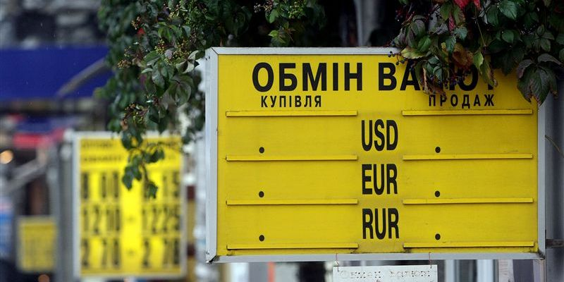 Лакомый кусок: стало известно кому принадлежат пункты обмена валют, вам точно отнимет речь от этого нардепа