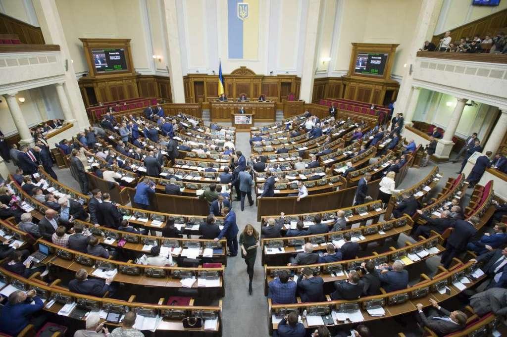 Рада проголосовала за важный законопроект. Украинцы ждали ЭТОГО давно!