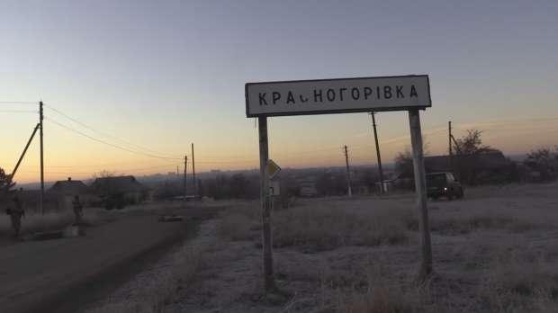 Штаб АТО бьет тревогу!!! То, что происходит в Красногоровке наводит ужас даже на самых стойких