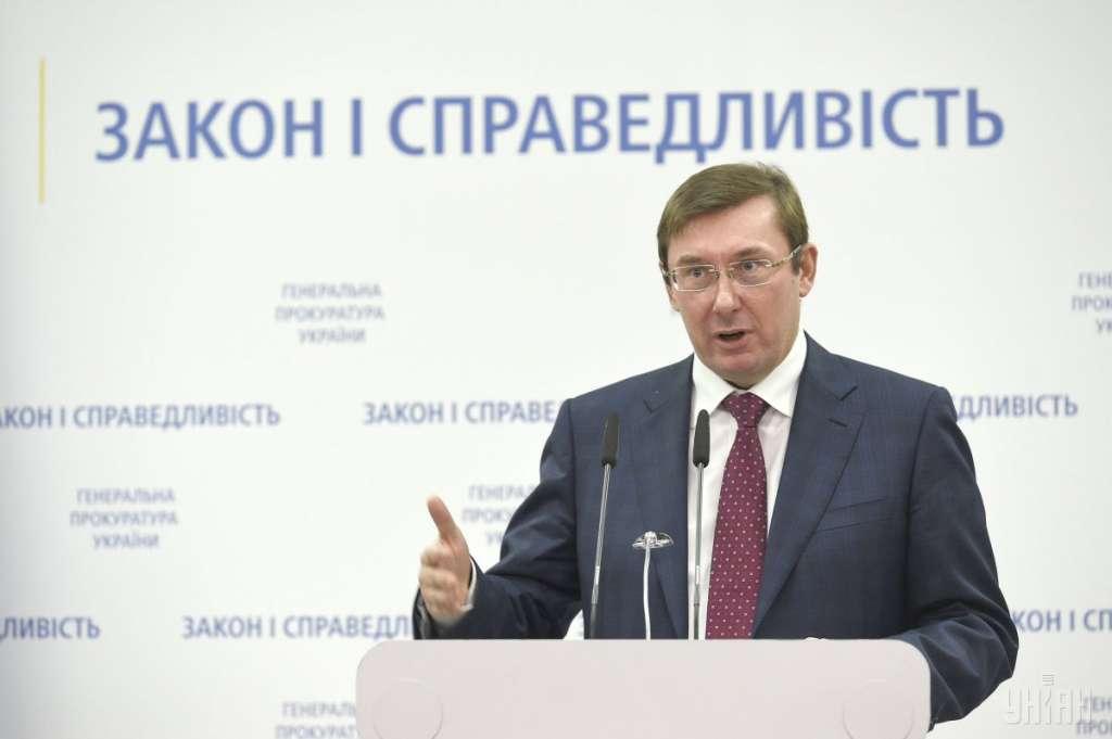 Касается КАЖДОГО: Луценко рассказал важную информацию!!! Это должна знать вся Украина!
