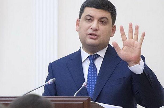 Гройсман хочет сделать то, что не делали премьер-министры в украине более 10 лет