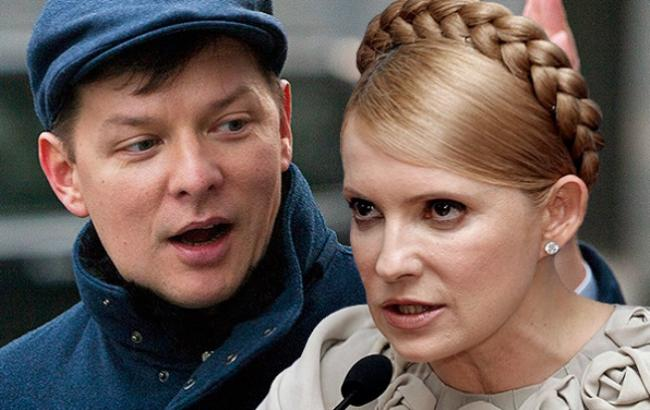 Олег Ляшко хочет «уничтожить» Тимошенко? Слова, которые вызвали бурю дискуссий и недовольств! Кому верить?