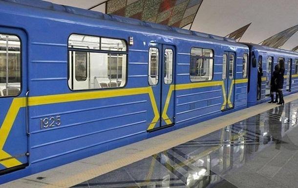 Что же это происходит? В Киеве резко увеличивается стоимость на проезд в общественном транспорте! Ну Вы только посмотрите на эти цифры!