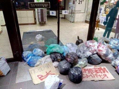 Во Львове протестуют против закрытия соцсетей: Активисты забросали мусором магазин Рошен (ФОТО)