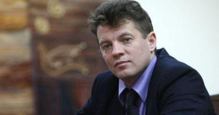 Российский суд признал законным продление ареста для Сущенко (фото)