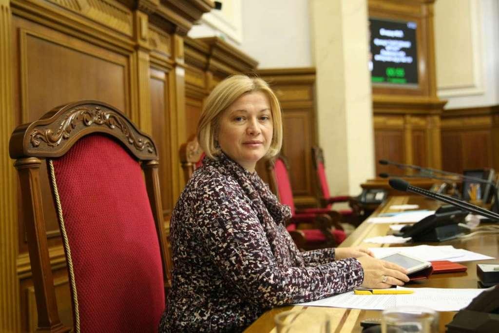 Эти слова должен знать каждый украинец!!! Ирина Геращенко сделала громкое заявление, это невозможно читать без слез