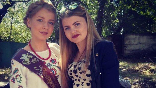 Выпускница в Крыму пришла на последний звонок в вышиванке: фото