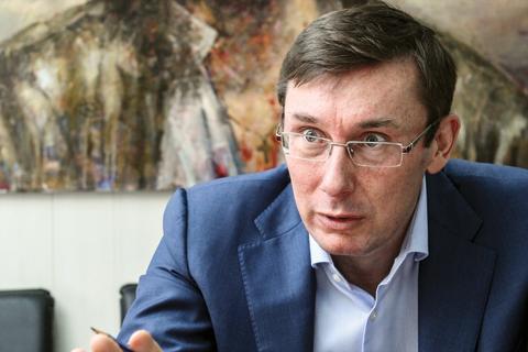 Луценко шокировал всю Украину заявлением о розыске Януковича! Чего ждать дальше? Трудно сдержать удивление!