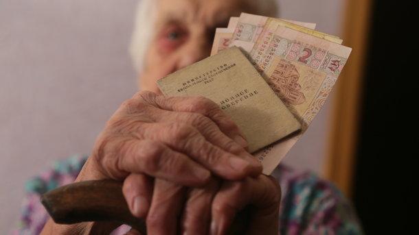 Что они вытворяют? Неизвестный факт о пенсии, который поднял бурю недовольства! Как теперь жить?