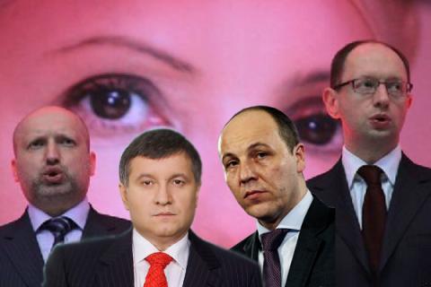 СРОЧНО!!! Прокуратура допросила Яценюка, Авакова, Турчинова и других чиновников по поводу госизмены. ДЕТАЛИ ШОКИРУЮТ